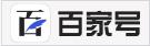 百(bai)家號(hao)