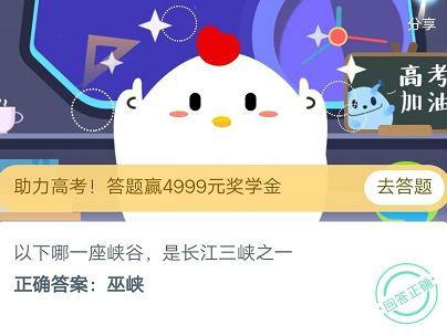 http://www.cqsybj.com/qichexiaofei/133920.html
