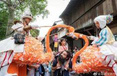 第八屆烏鎮戲劇節延期至2021年舉辦 黃磊:有遺憾仍堅定前行