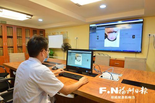 福州市区域互联网医院平台正式上线
