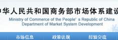 赞!周宁霞浦入选2020年国家级农村电商示范县