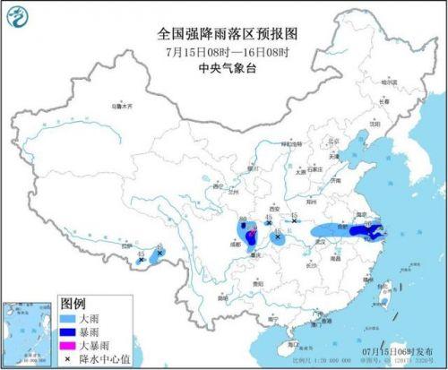 9省市部门地域有大到暴雨详细新闻先容 详细内容曝光有哪些影响