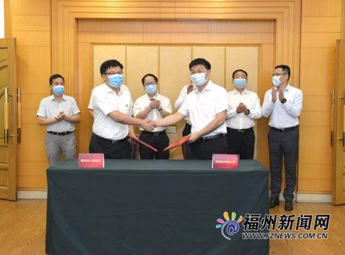福州市政府与华为公司签订合作备忘录 共建全国数字应用第一城