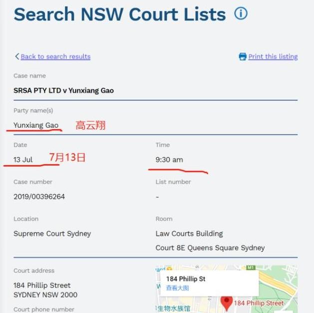高云翔被澳洲房产商起诉怎么回事 高云翔为什么被澳洲房产商起诉