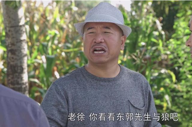 刘能换角内幕疑曝光:王小利直播捞金和赵本山闹翻