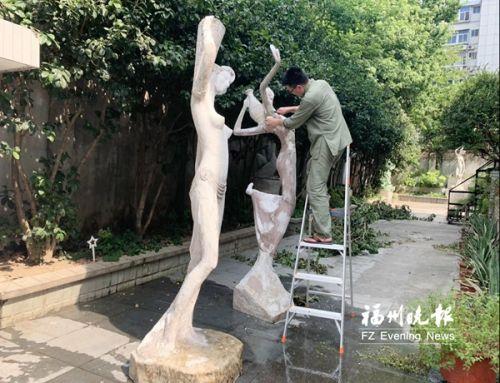 福州柳河路陈一帆雕塑艺术馆重新布馆开放
