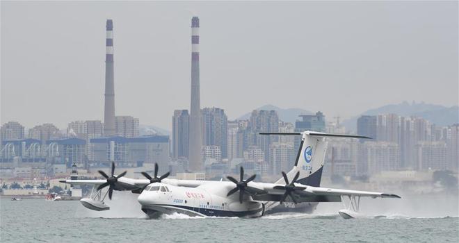 國產大型水陸兩棲飛機AG600成功進行海上首飛