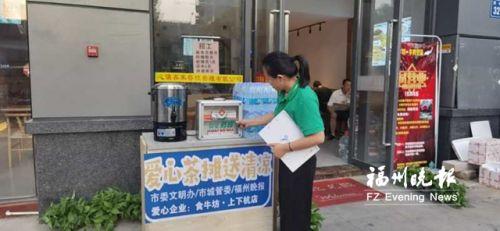 公益募水行动已募集超过20万瓶水 爱心水今日送往一线