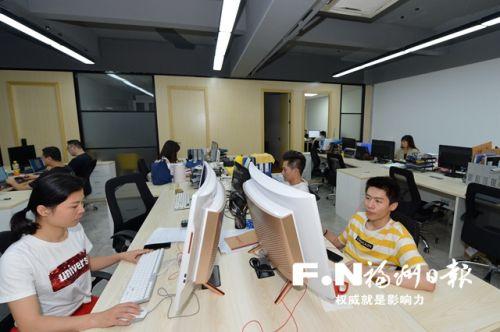 """福州鼓楼举办多场政银企对接会为企业""""输血""""近90亿元"""