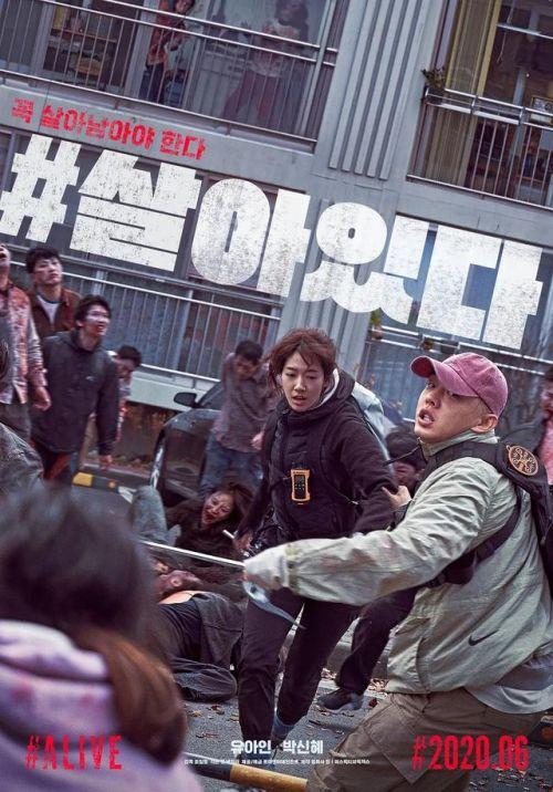 活着电影免费观看完整版 活着韩国丧尸电影无删减在线观看