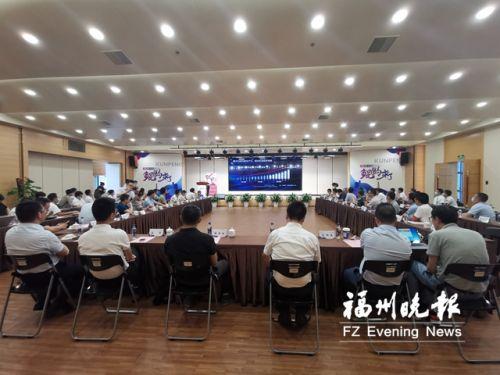 数字中国创新大赛·鲲鹏赛道第十期训练营开营