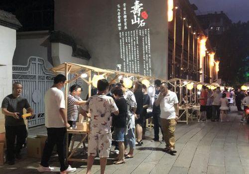 福州首個魔幻現實主義夜市街區來了!藏天園文化夜市31日開街試營業