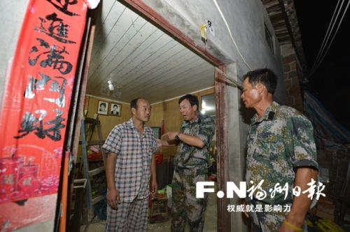 连江:1400名干部一线防台风