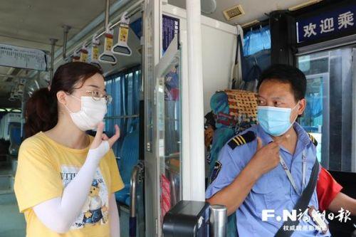 """福州首届巴士司机节举行 微笑致敬城市""""摆渡人"""""""