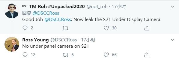 骁龙875加持!三星Galaxy S21无缘屏下摄像头