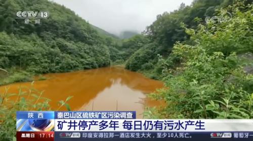 矿井停产20年溪水仍是黄褐色为什么?图片详情曝光触目惊心