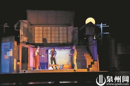 中文版話劇《解憂雜貨店》 在泉州大劇院首演