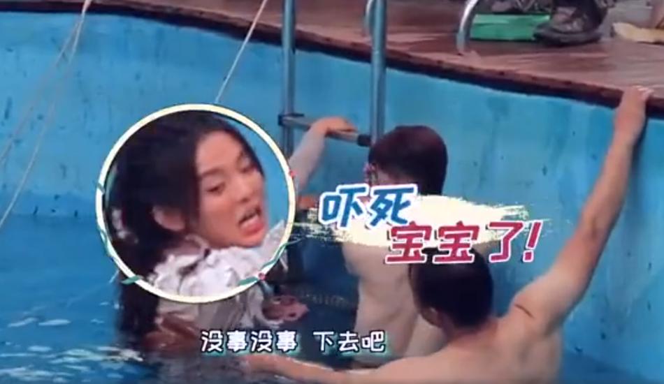 杨超越新剧拍落水戏怕到流泪 下决心要学游泳