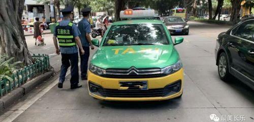 """长乐:规范出租车运输 擦亮城市""""流动窗口"""""""