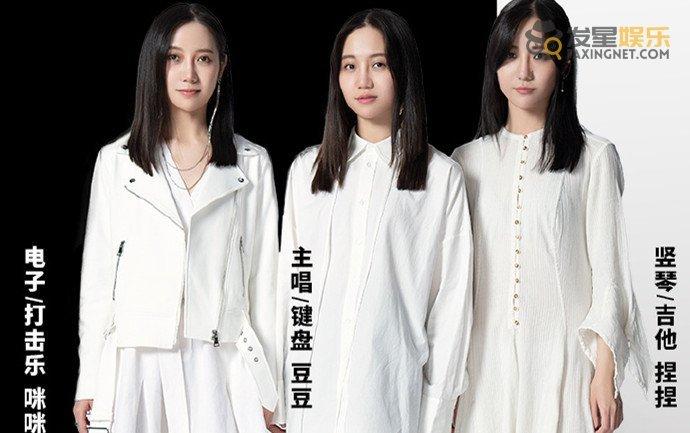 福祿壽樂隊年齡多大?三胞胎姐妹資料簡介 玉珍背后故事曝光