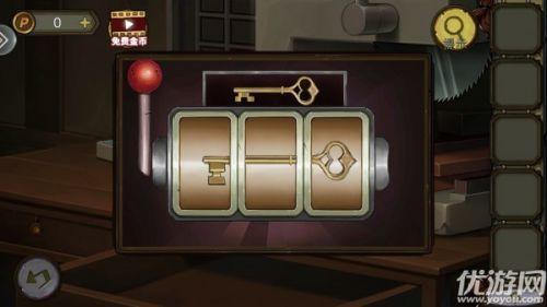 密室逃脱绝境系列10 第一关过关攻略