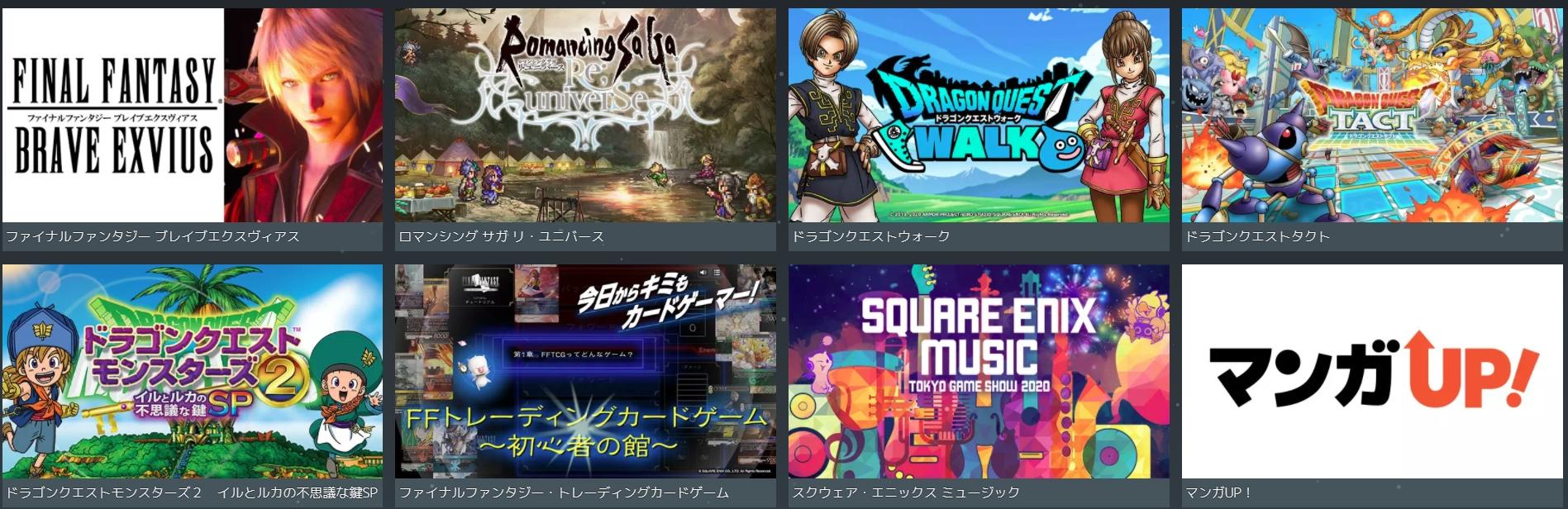 SE公开东京电玩展阵容:《巴比伦的陨落》确认出展