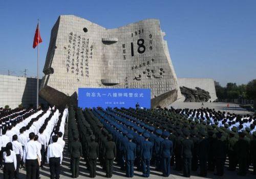 銘記歷史 砥礪奮進——寫在中國人民抗日戰爭暨世界反法西斯戰爭勝利75周年之際
