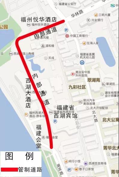 下周一起,西湖宾馆内部通道将实行临时交通管制