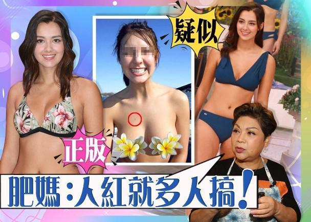 新晋港姐冠军疑曝裸照怎么回事 谢嘉怡裸照事件是真的吗