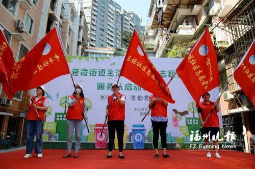 """实名注册志愿者人数超过140万 福州建设注入""""红色动力"""""""