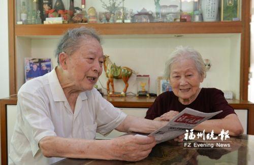 陈侣白:艺术创作近80年 95岁高龄再推新作