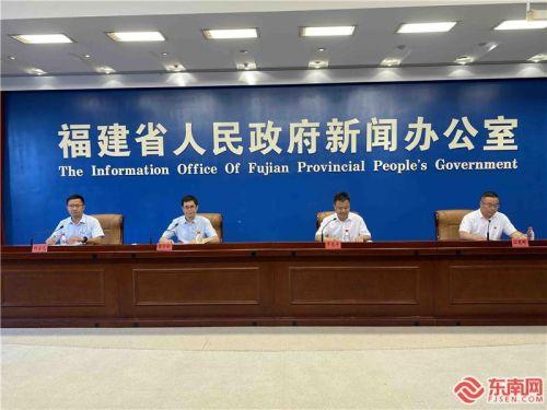 首届中国资产管理武夷峰会9月26日举行