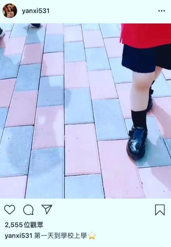 陈妍希送儿子上学,陈妍希儿子多大了