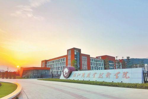专业运作 莆田现代服务业战线搭建招商资源专家库