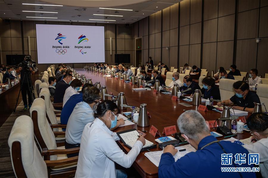 (体育)(3)北京冬奥组委召开主席办公会 研究部署冬奥会筹办重点工作