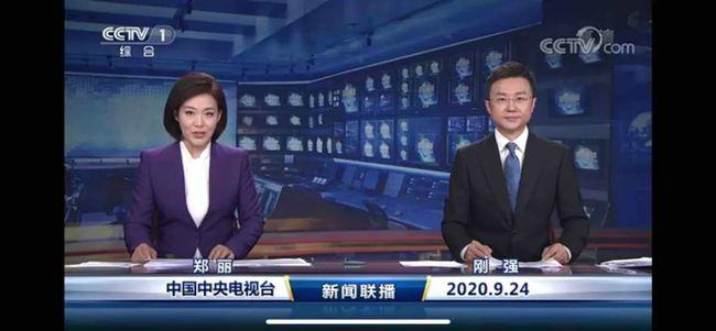 新闻联播主播郑丽个人资料简历 郑丽身高年龄照片曝光