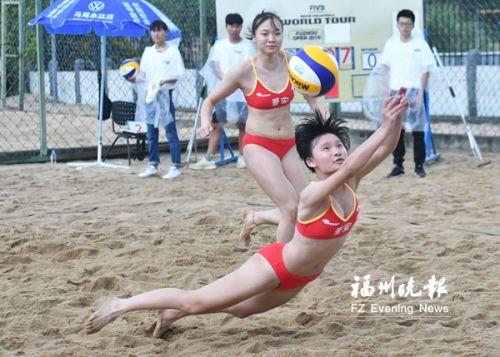 福州市运会青少组沙滩排球比赛南江滨开赛