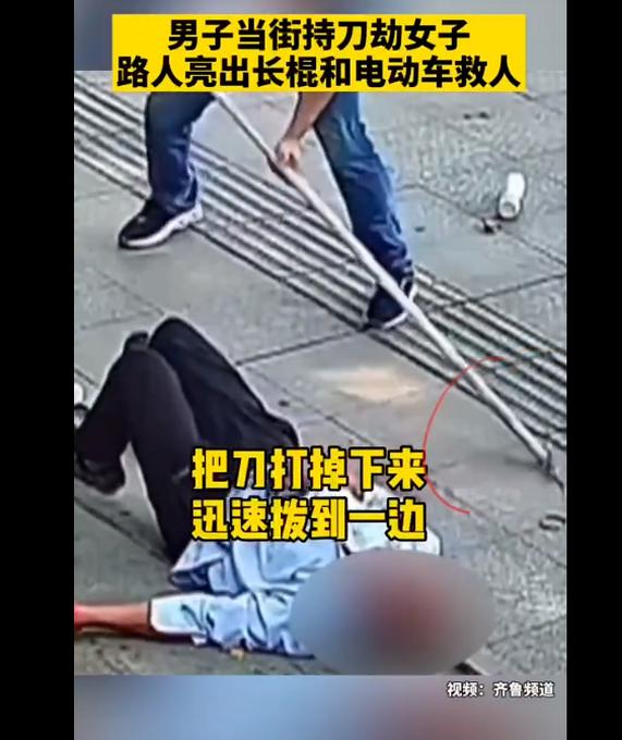【平民英雄】男子持刀伤人路边店主挺身而出 现场发生了什么?