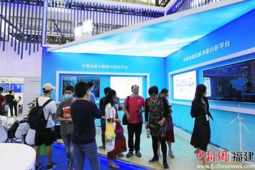 平潭国际旅游岛智慧文旅项目亮相第三届数字中国建设成果展