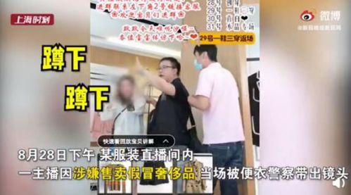 【星瓜】默默mo7真实名字叫什么 默默mo7直播间被警察带走事件始末