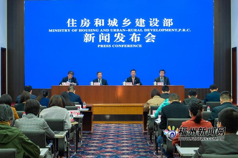 2020年世界城市日中国主场活动将在福州举办