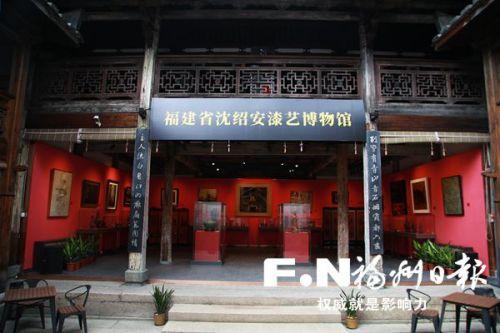 全国唯一漆艺博物馆落户福州芙蓉园