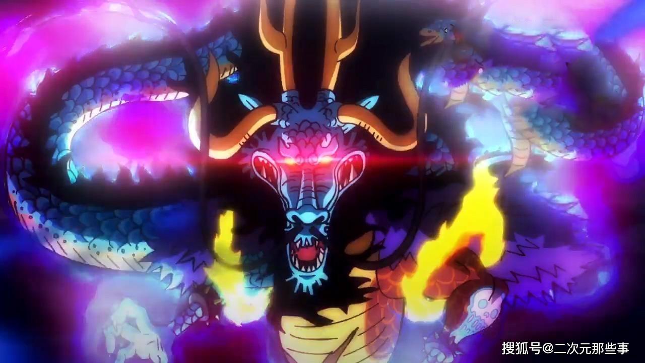 海賊王993話鼠繪漢化在線看,神龍果實大發神威,我愿稱之為最強惡魔果實