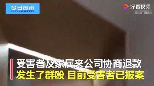 模特公司套路学生录音曝光 涉事的陕西瑄玥模特公司背景起底
