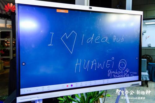 印尼驻华大使点赞智慧办公新物种-华为IdeaHub