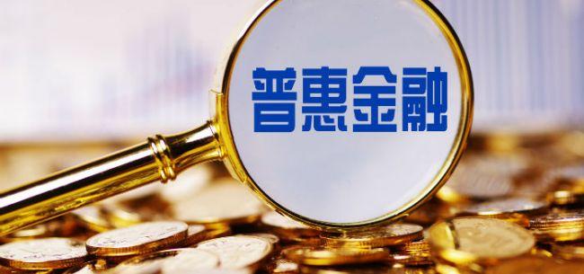 福建省農村普惠金融服務點2022年底將實現建制村全覆蓋