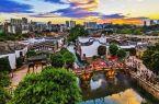 福州三捷河:江河交錯、商賈云集