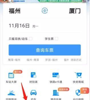 """太好了!福州南站有新變化 推出""""車站用餐""""服務"""