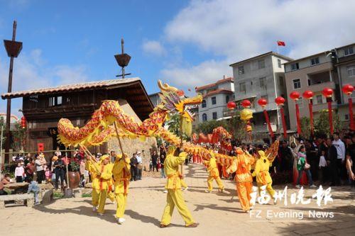 福清一都镇全域生态旅游季启动 为期近一个月