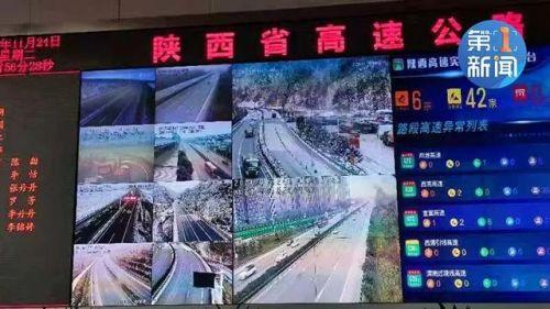 陕西高速40余辆车相撞10余车起火现场图:事故造成3死6伤